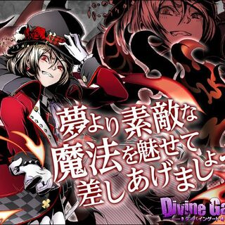 Oz's character banner