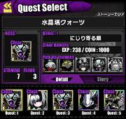 Quartztower