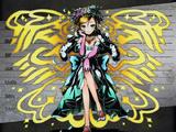 ID:534