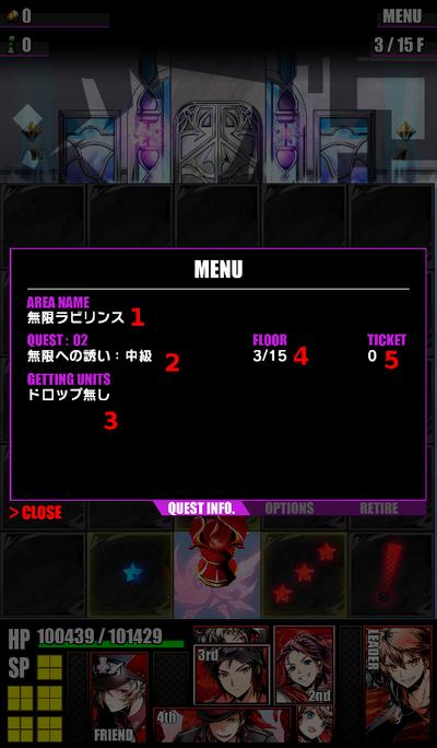 Battleui5ver3.0