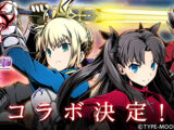 Fate/stay night Collaboration Event