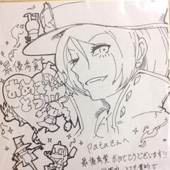 UCMM's autograph for the winner of the Second Illustration Contest.