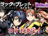 Black Bullet Collaboration Event