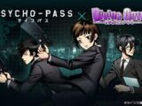 Psycho-Pass Collaboration Event