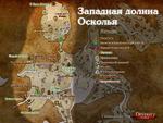 D2 Карта Осколье Запад