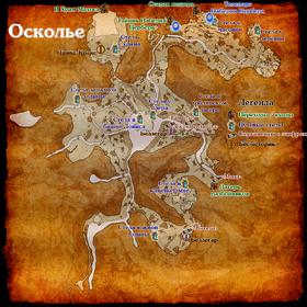 D2 Карта Тайник Цербера