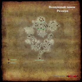 D2 Карта Воздушный замок Реззера