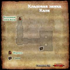 Карта кладовой замка