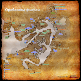 D2 Карта Оробасовы фьорды