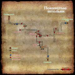 D2 Карта Покинутые штольни