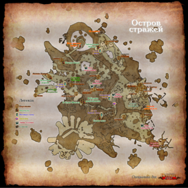 D2 Карта Остров стражей