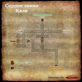 D2 Карта Сердце замка Кали