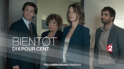 Dix Pour Cent - Saison 2 - La bande annonce
