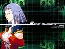RayofIlluminatiONLINE2