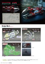 DMC5 Devil Breaker Buster Arm Concept Art (1)