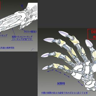 Концепт-арт Прелюдии для <i>Devil May Cry 5</i>.