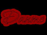 Данте имя