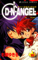 Cover japanese 10
