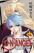Cover japanese 15