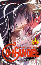 Cover japanese 16