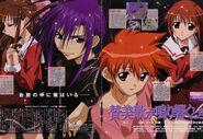 Daisuke and Riku magazine anime