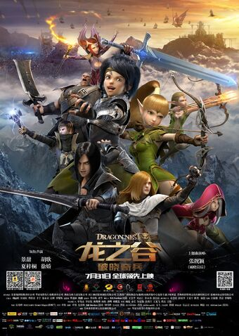 dragon nest warriors dawn game