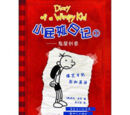 List of Chinese Books