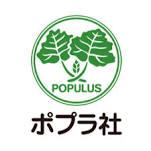 Poplus-logo