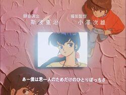 -BDRip- Maison Ikkoku - Opening 5 (captura)