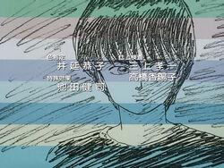 Johnny y sus amigos - Ending 2 OVA