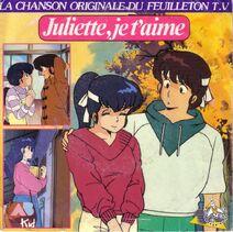 La chanson originale du feuilleton T.V Juliette je t'aime (cover)