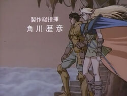 Record of Lodoss War - Opening