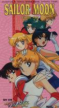 Fairy Moon Sailor Moon - portada (opción 2)