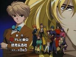 Fushigi Yugi - Opening