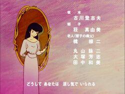 -BDRip- Maison Ikkoku - Ending 1 (captura)