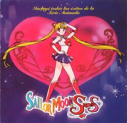 Sailor Moon SuperS - Portada