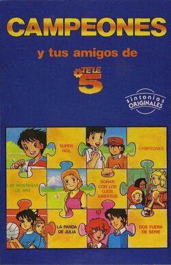 Campeones y tus amigos de Tele 5 (casete) - Portada