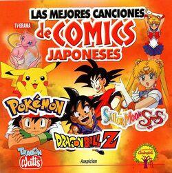 Las mejores canciones de comics japoneses (CD de Waner Music Chile)