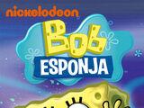 Bob Esponja (Doblaje perdido mexicano)