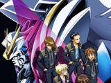 Gundam Wing: El vals interminable