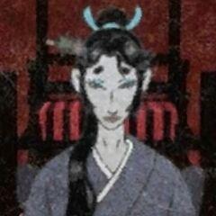 Princesa Ruri en <a href=