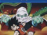 Anexo:Películas y especiales de Dragon Ball Z