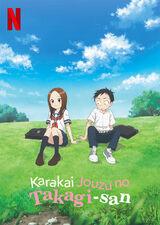La maestra de las bromas Takagi-san