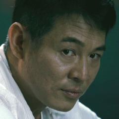 Yin Yang (<a href=