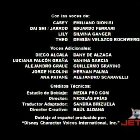 Reparto (TV)