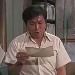 Sismólogo (Ernest Harada) también en <a href=