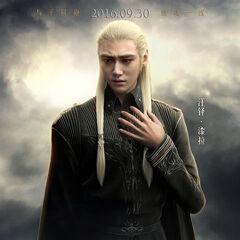 Lord Shi La en <a href=