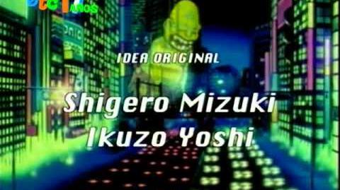 ETC TV Kitaro - Ending