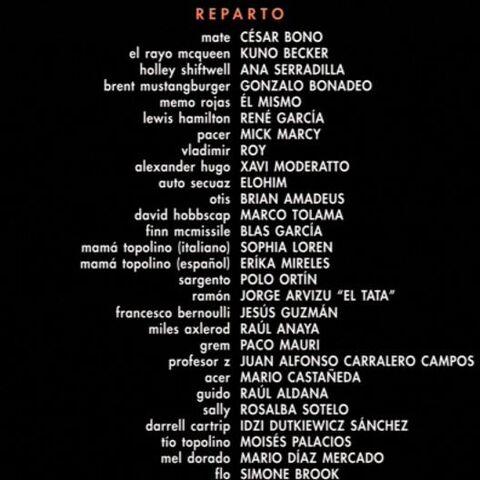 Créditos del DVD (Español Neutro).