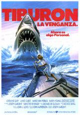 Tiburón: La venganza